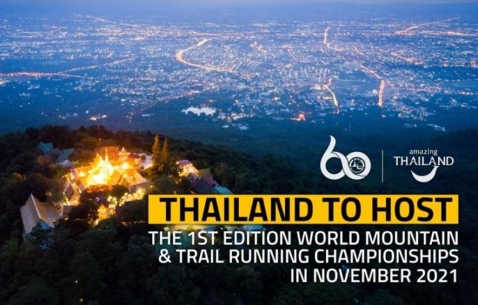 Tailandia recibirá a los mundiales de carreras de montaña y trail en 2021