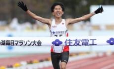 Kengo Suzuki gana con récord japonés el Maratón Lake Biwa: 2:04:56